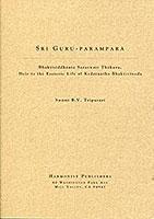 Guru_Parampara_200